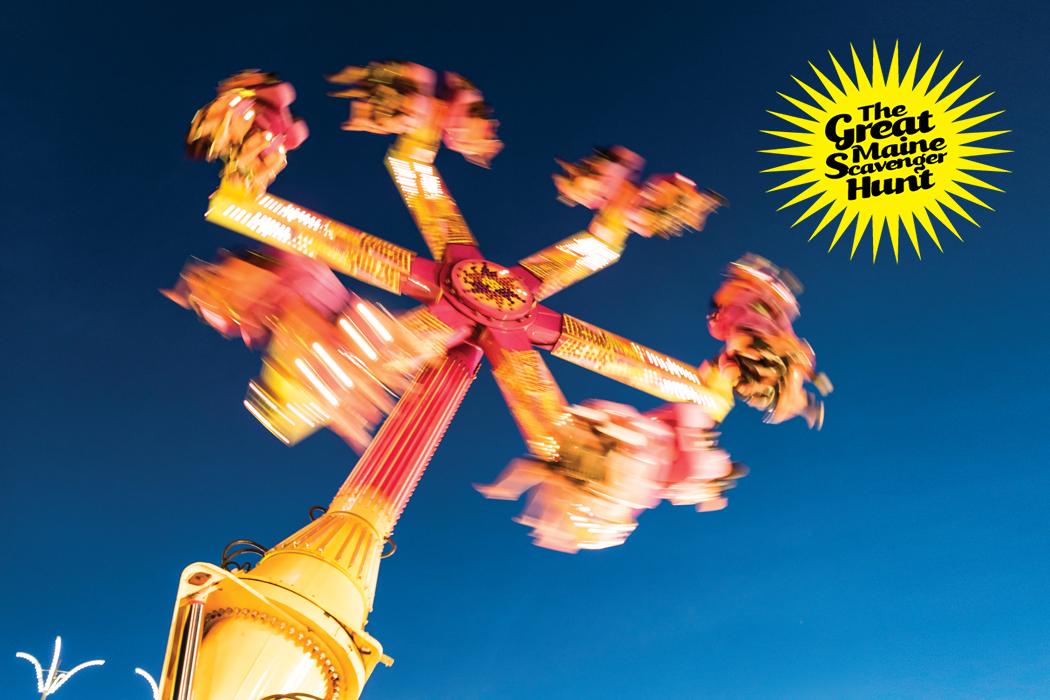 spinning amusement ride