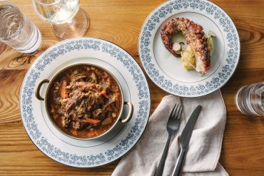Maine Dining Taverna Khione