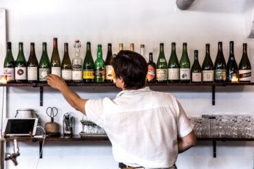 Perennial Cider Bar + Kitchen