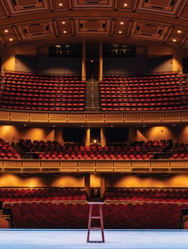 Nell Shipman's Favorite Place, Merrill Auditorium
